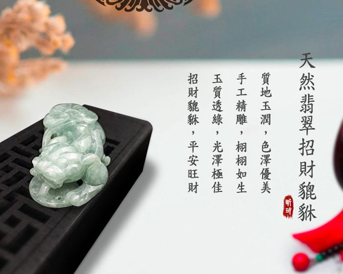 xinyuejade_banner700x560_04