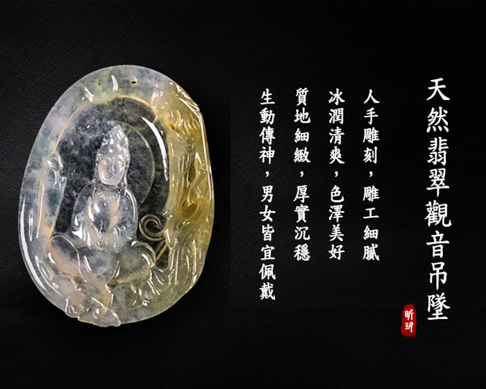 xinyuejade_banner700x560_05
