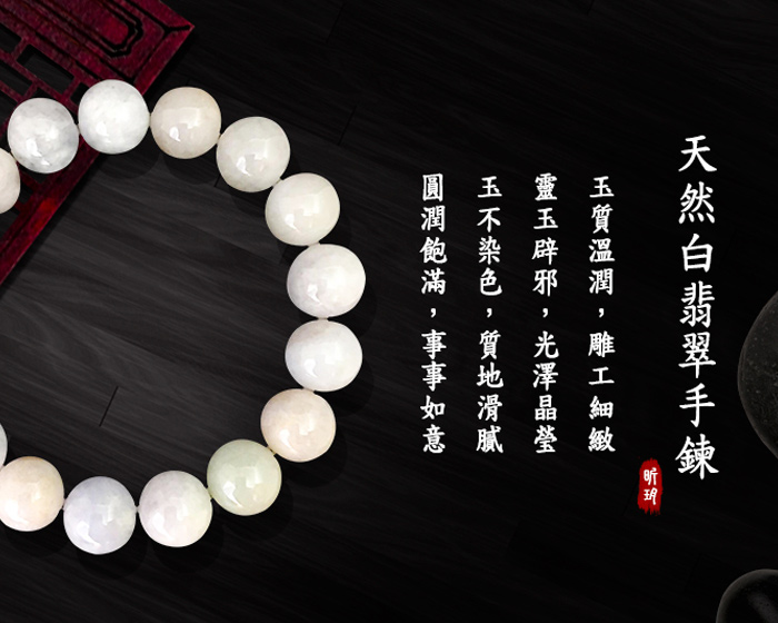 xinyuejade_banner700x560_07